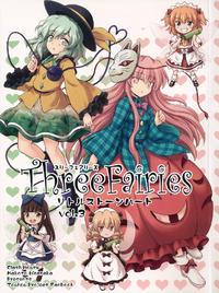 (C89) [Clash House (Hirasaka Makoto)] Three Fairies Little Stone Heart Vol. 3 (Touhou Project) [Spanish] {Paty Scans}