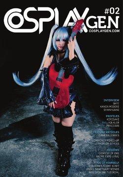 Cosplay GEN #02