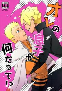 (SPARK11) [Yaoya (Tometo)] Ore no Musuko ga Nani datte!? (Naruto)