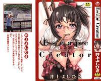 [Inoue Yoshihisa] Escape Creator