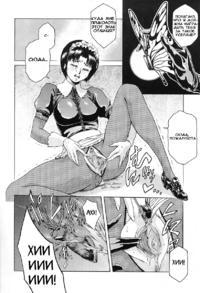 hentaichan