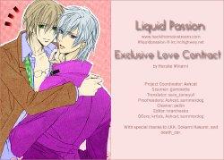 Exclusive_Love_Contract_[Liquid_Passion]