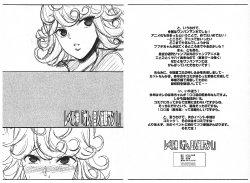 "(CSP6) [Youkai Tamanokoshi (CHIRO)] Level Kami ""Ore, Kaijin Saimin Man!"" (One Punch Man)"