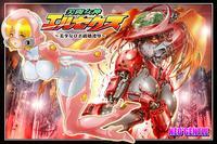 [NEO'GENTLE] 美闘女神エルセクス 〜美少女ロボ破壊凌辱〜 [DL版]