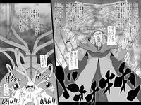 [Master Volume (Jyujyo)] Abismal Rave - Creature File 3