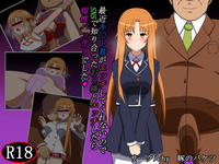 [Buta no Bucket (Marupuni)] SNS de Shiriatta Ojisama to Ecchi Shitara Aishou Bacchiri deshita (Sword Art Online)