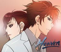 Heaven Ch.1~5 [Chinese]