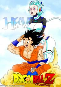 Dbz crossover (dragonball z)[ongoing] fancomic
