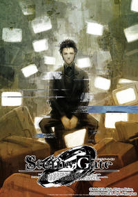 [5pb./Hobibox] Steins;Gate 0