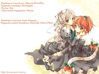 (C75) [Angelbox (Hazuki Ruka)] Secret Lover | Тайный поклонник (Strawberry Panic!) [Russian] [Yume no Yuri]