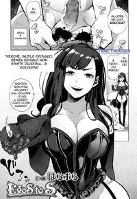 [Parabola] EgoS to S (Girls forM Vol. 15) [Italian] [Frogger] [Digital]