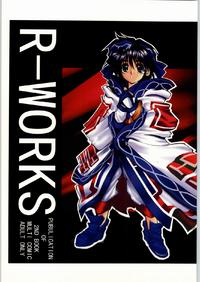 (C49) [R-WORKS (ROS)] R-WORKS 2nd Book (Samurai Spirits)