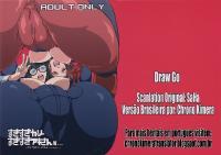 (COMIC1☆4) [Draw Go (Souichi)] Sukisuki Carly Sukisuki Aki-san W ~Cyclone to Metal (Ka-Mahou Hansha Soukou)~ (Yu-Gi-Oh 5D's) [Portuguese-BR] {Chrono Kimera}