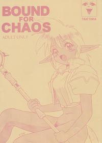 (CR19) [TRATTORIA (Akutsu Megumi)] Bound for Chaos (ver.REV) (Ruin Explorers)
