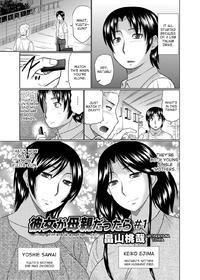 [Hatakeyama Tohya]  Kanojo ga Hahaoya Dattara  | If My Girlfriend is a Mother... [English] [desudesu]