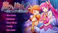 Free Hentai Game CG Sets Gallery [Ail] Naburare Shimai ~Kyousei Cosplay Choukyou Nisshi~