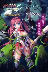 [Luna Soft] Magic & Slash -Minarai Boukensha Riru no H na Daibouken-