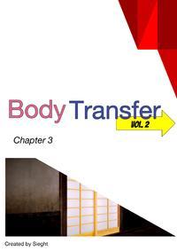 [HS] Body Transfer Vol.2 Ch.3 [English]