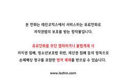 [Yi Hyeon Min] Secret Folder Ch.9-18