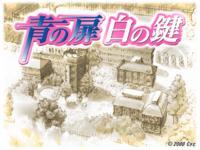 [Cyc] Ao no Tobira Shiro no Kagi