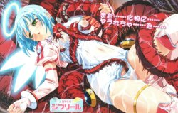 Free Hentai Image Set Gallery: Angel tentacle rape