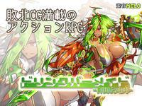 Free Hentai Game CG Sets Gallery [Takion MELO] Drink Bar Maid - Jiyuunaru Houkou -