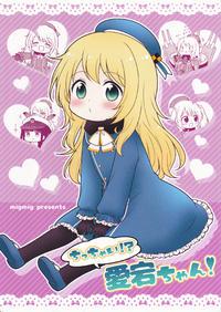 (Houraigekisen! Yo-i! 29Senme) [migmig (Migu)] Chicchai!? Atago-chan! (Kantai Collection -KanColle-) [English] {k/a/ncolle scans}
