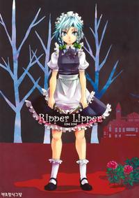 (C78) [Zipper Wrist (Eguchi)] Ripper Lipper (Touhou Project) [Korean]