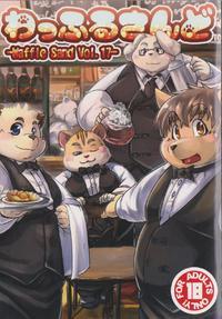 (Shinshun Kemoket 4) [Waffle Sand (Various)] Waffle Sand Vol. 17