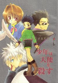 [Takako Majim] Shounen wa Tenshi wo Korosu (Hunter x Hunter) [English]