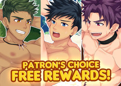 [Mikkoukun] Patron's Choice Rewards