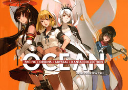 (CD18) [AURA遗迹 (November☆)] OCEAN PACIFIC+ORIONS+ABYSSAL+KANTAI COLLECTION (Kantai Collection -KanColle-) [Chinese]
