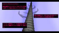 [Kurotsuki Shoukai] Ero Trap Dungeon Online -Muchi de Muchi Muchi de BroCon na Imouto-tachi ga Ore no Ero Trap de Aheahe ni Sarete Ita Ken Hen-