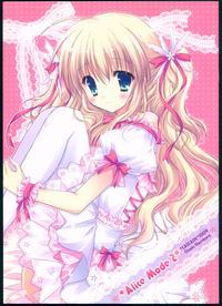 (C77) [CASCADE (Hasekura Chiaki)] Alice Mode 2