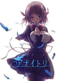 [Purple Software] Aoi Tori