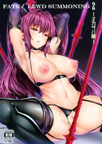 (COMIC1☆13) [O.N Art Works (Oni-noboru)] Fate/Lewd Summoning 2 -Scathach Hen- (Fate/Grand Order) [English] [Coffedrug]