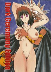 Free Hentai Doujinshi Gallery [Studio Kyawn (Murakami Masaki)] Dark Ceremony Edition (Yu-Gi-Oh!)