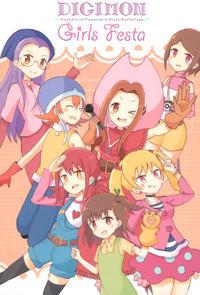 (DIGI Kore 3) [Mizutama Storm (Various)] DIGIMON Girls Festa (Digimon)