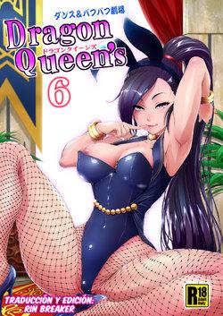[Motsu Ryouri (Motsu)] Dragon Queen's 6 (Dragon Quest XI) [Spanish] [Rin_Breaker] [Digital]