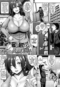 [Kazuhiro] Mesuiki ~Hame Trip~ Ch. 1, 7-9 [English] [N04h]