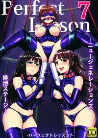 (C92) [Millionlove (Yayo)] Perfect Lesson 7 - New Generations Haisetsu Stage (THE IDOLM@STER CINDERELLA GIRLS) [Spanish] =Mr.MPD=