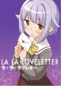 (CiNDERELLA ☆ STAGE 5 STEP) [Aware na Usagi (Wasabi Ruo, Chidori Raiya)] LA LA LOVELETTER (THE IDOLM@STER CINDERELLA GIRLS)