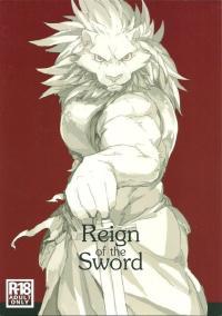 (C87) [Senmatu-Chaya (Kamado)] Reign of the Sword