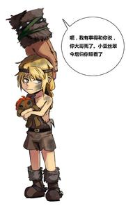 [Polyle] Astrid and Uncle Finn (How To Train Your Dragon)[Chinese]