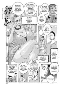 Free Hentai Manga Gallery [Jeanne DA'ck] A Strange Castle (Hokkai no Kotou Chira Chira) [English] [Digital]