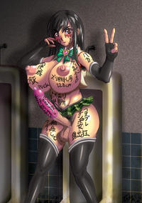 - Artist - Kurouku (Auleria)