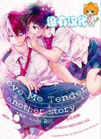 (SUPER27) [Kyujitsusyukkin (Chikaya)] Love Me Tender another story (Boku no Hero Academia) [Chinese] [沒有漢化]