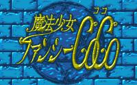 [POW] Mahou Shoujo Fancy CoCo