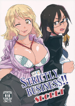 (Kouroumu 14) [Saperon Black (Sape)] STRICTLY BUSINESS!! SECRET (Touhou Project)