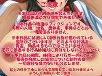 """[Gemuodou (Gemuo)] Satomori no Miko Daisanshou Jijo """"Nagomi"""" Zenpen [Part 1/3]"""